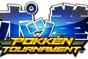 Pokken Tournament Gets a New Fighter