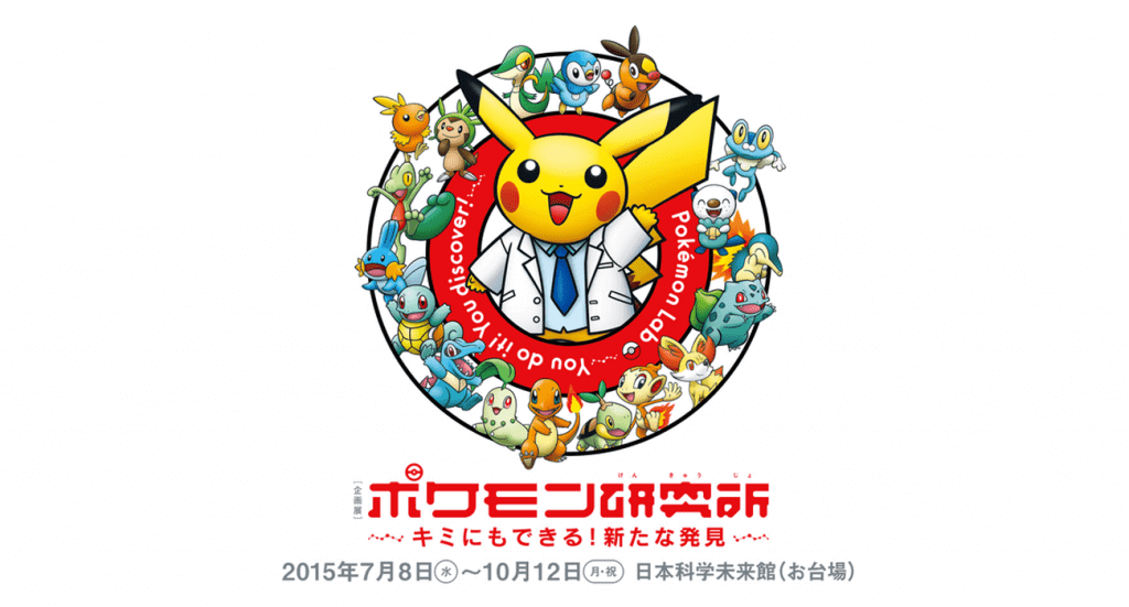 Pokémon Science Lesson in Japan