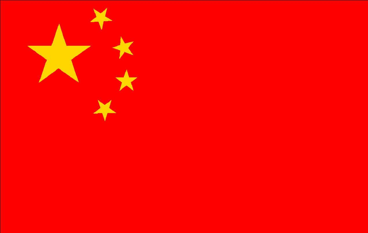 China Completely Lifts 14-Year Ban on Game Consoles