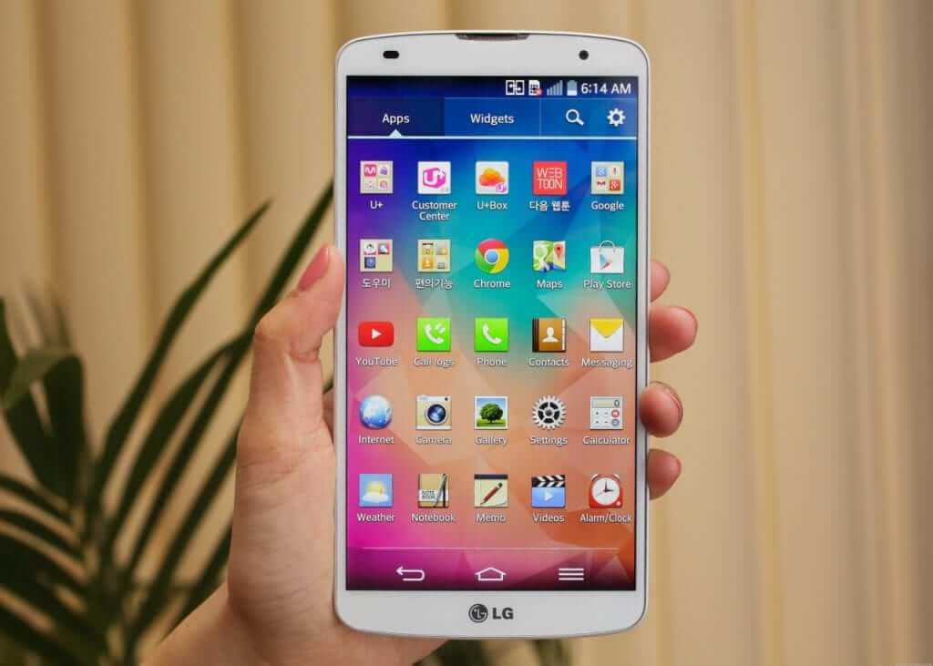 LG G Pro 3 Specifications Leaked Online