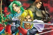 Retro Review: Dragon Force