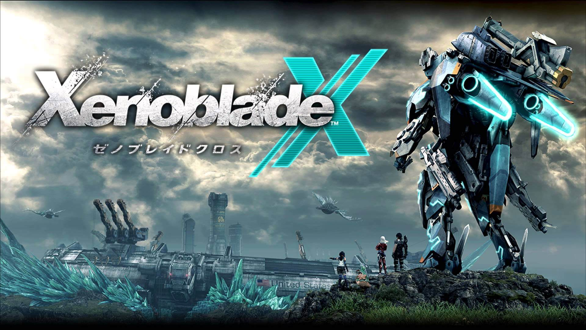 Xenoblade Chronicles X Survival Guide Showcases Skells