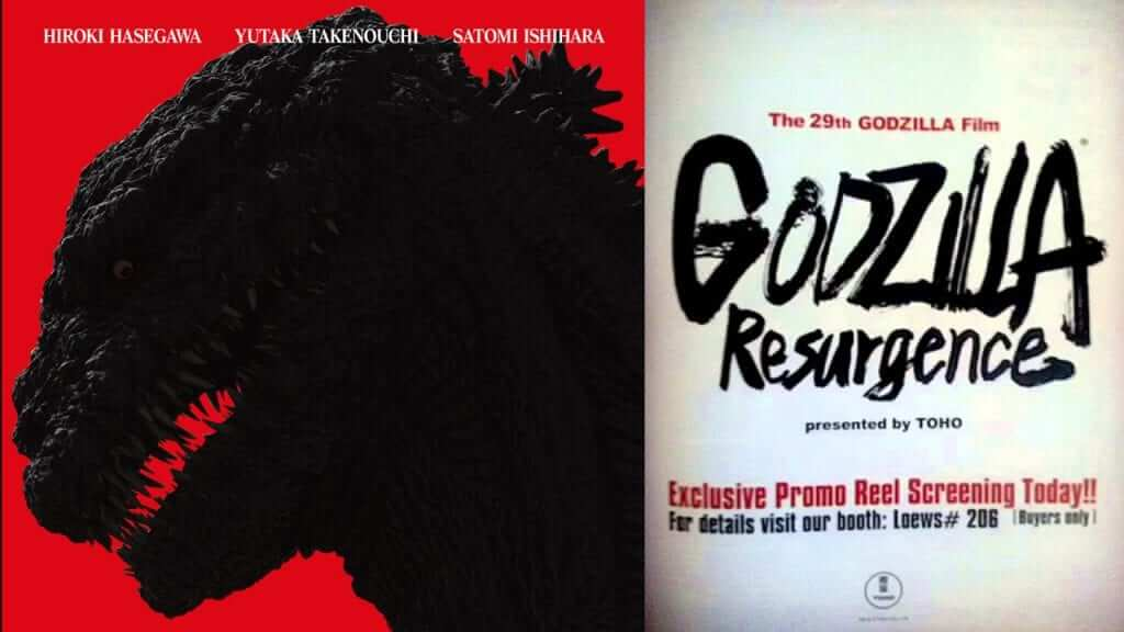 Godzilla Resurgence Film Announced by Toho