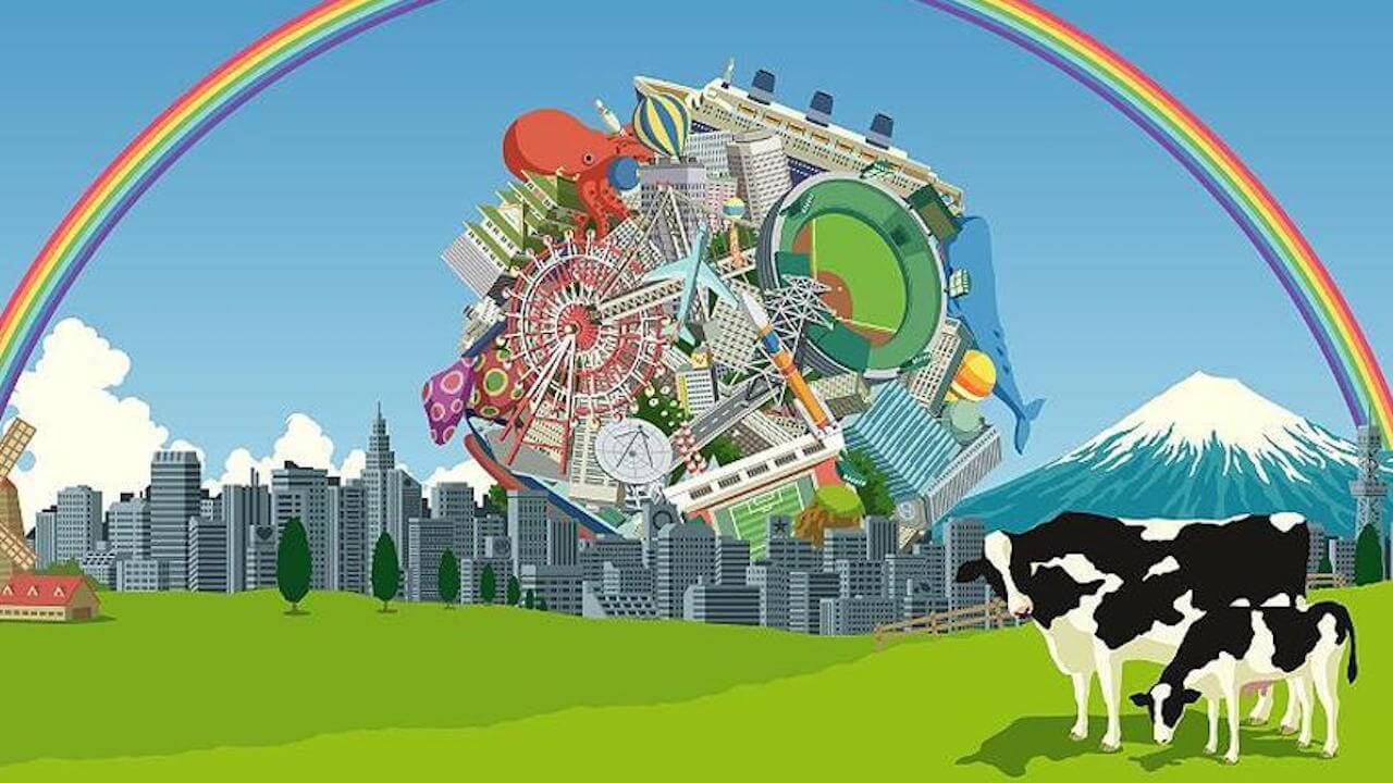 Tap My Katamari Trademark Registered