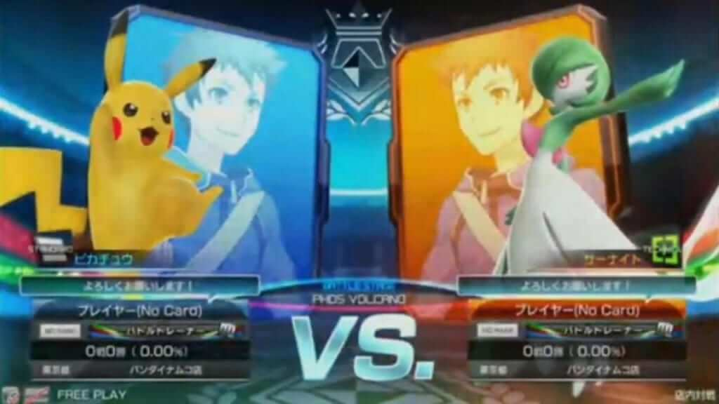 Free Play mode lest players set up their own matches. Also, Gardevoir will destroy Pikachu.
