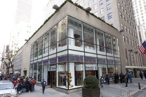 In this photo provided by Nintendo of America, Nintendo unveils the new Nintendo NY store, complete with renovated interior elements and design, on Feb. 19, 2016.