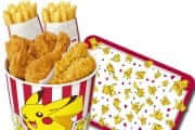KFC Japan to Offer Pokemon Goods