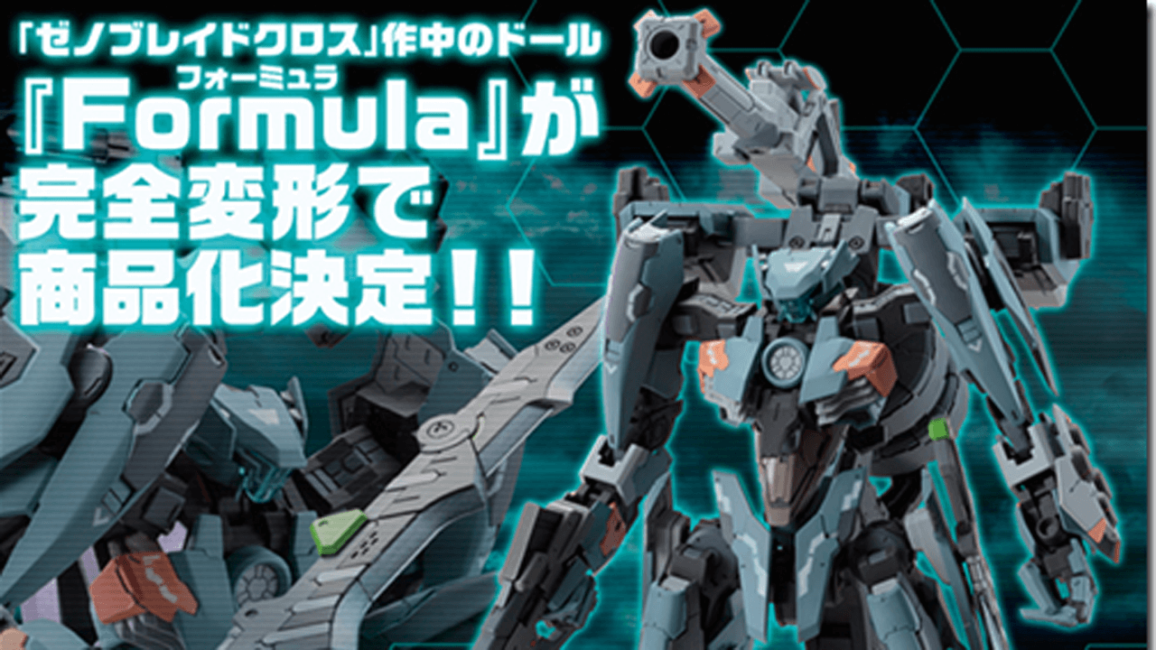 Xenoblade Chronicles X Formula Skell Pre-Orders