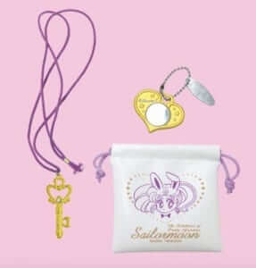 SailorMoonLimitedEdition