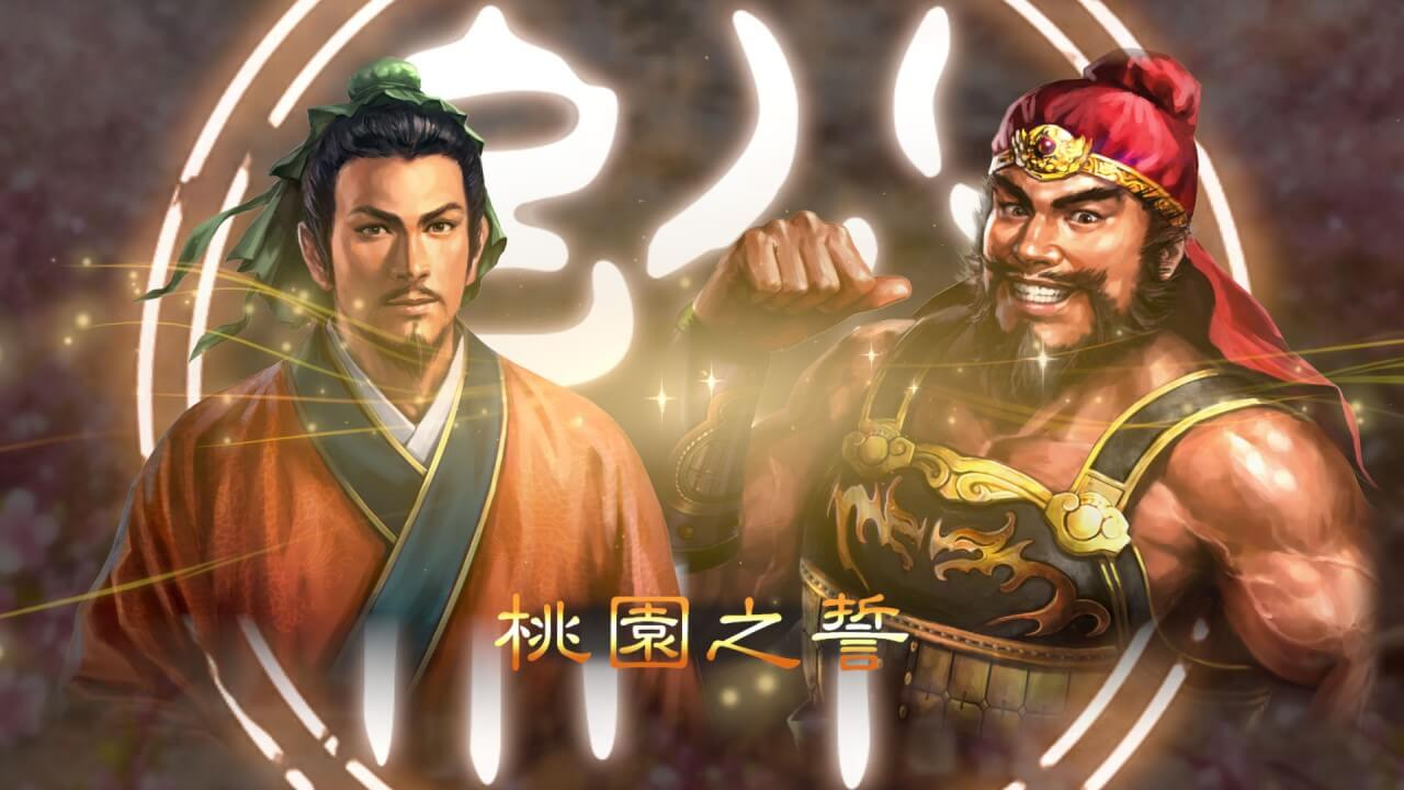 Romance of the Three Kingdoms XIII Coming In July