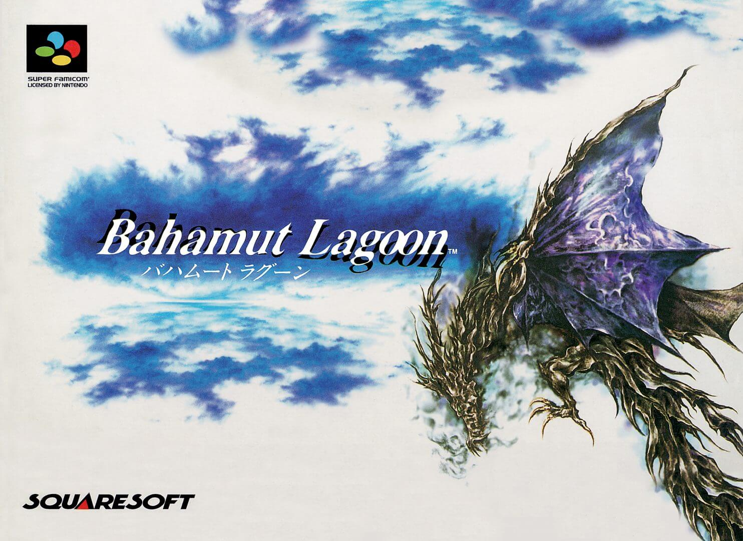 Bahamut Lagoon Japan Only