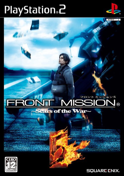 Front Mission 5 Japan Only