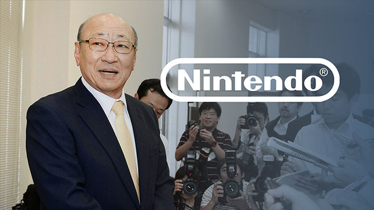 Details From Latest Nintendo Financial Briefing