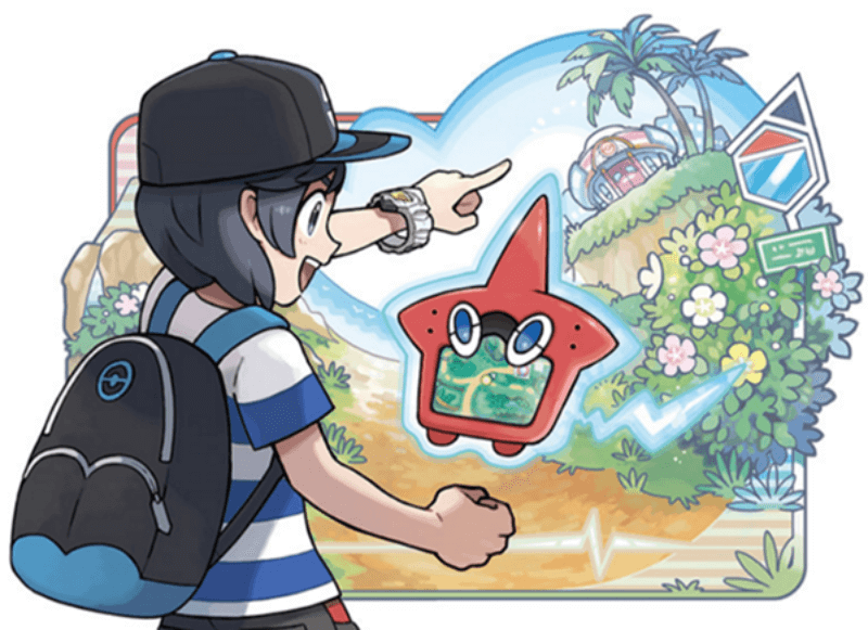 Your upgraded Pokedex in Pokemon Sun and Moon