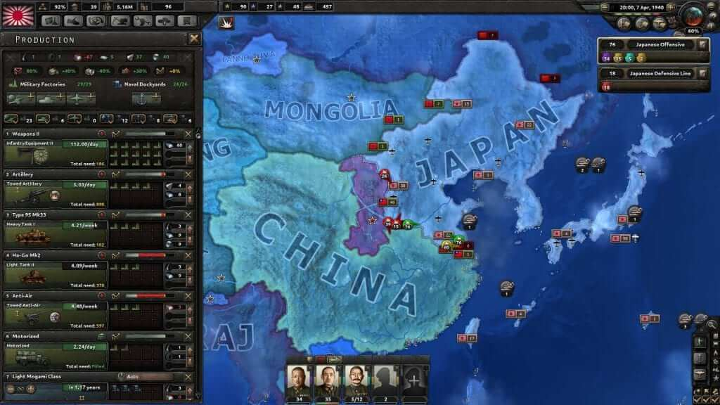The UI can get very complex in Hearts of Iron IV.