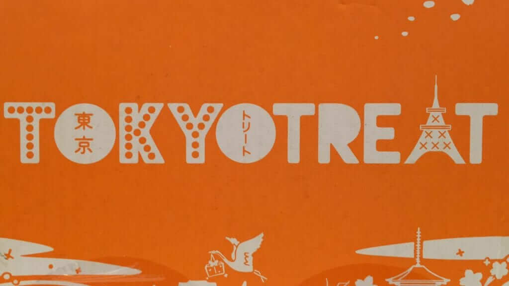 Tokyo Treat:  Drink out of a Toilet? - Review