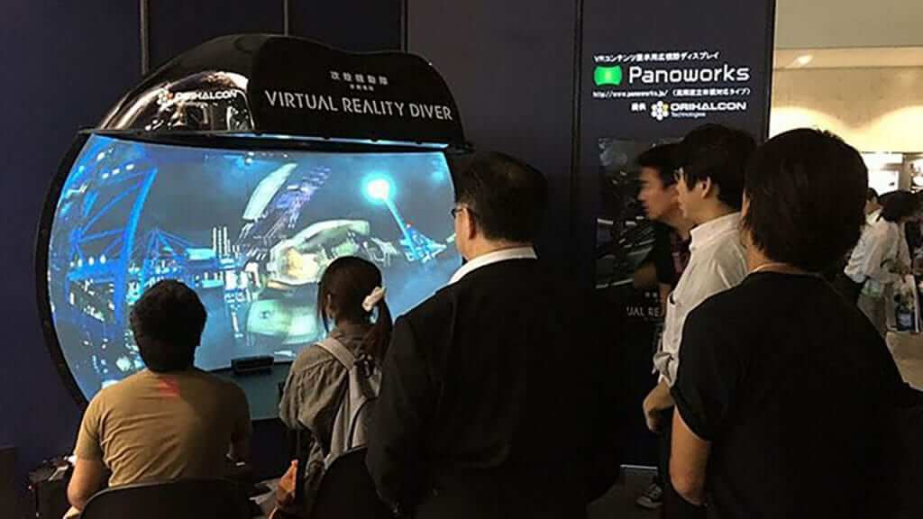 There May Soon be Virtual Reality Without the Headset