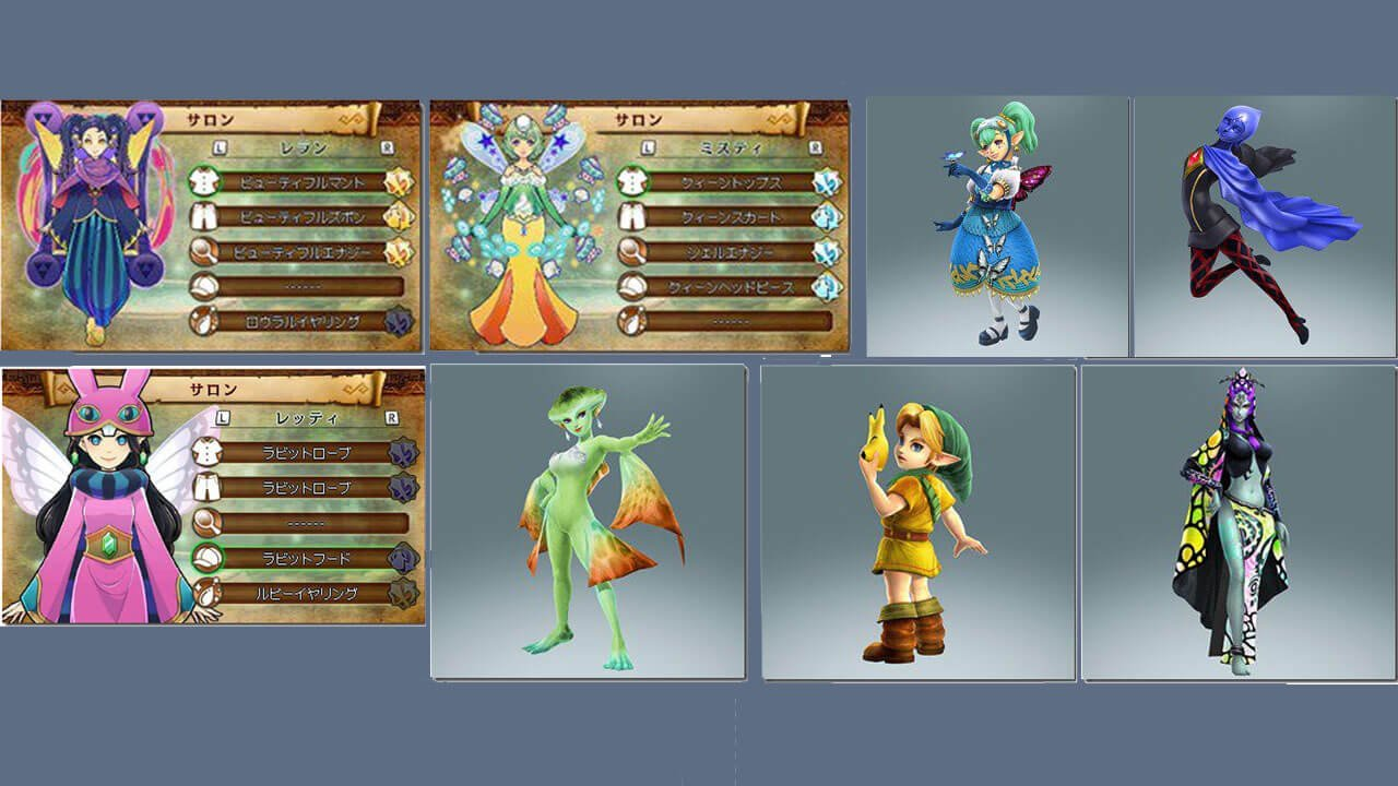 A few of the costumes to be found in Lorule.