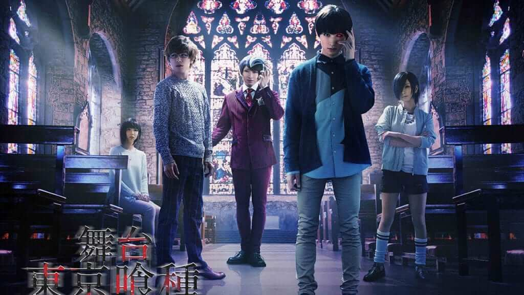 Cast and Other Details for Tokyo Ghoul Movie and Play