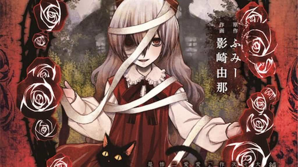 Horror Game The Witch's House to Get a Published Manga