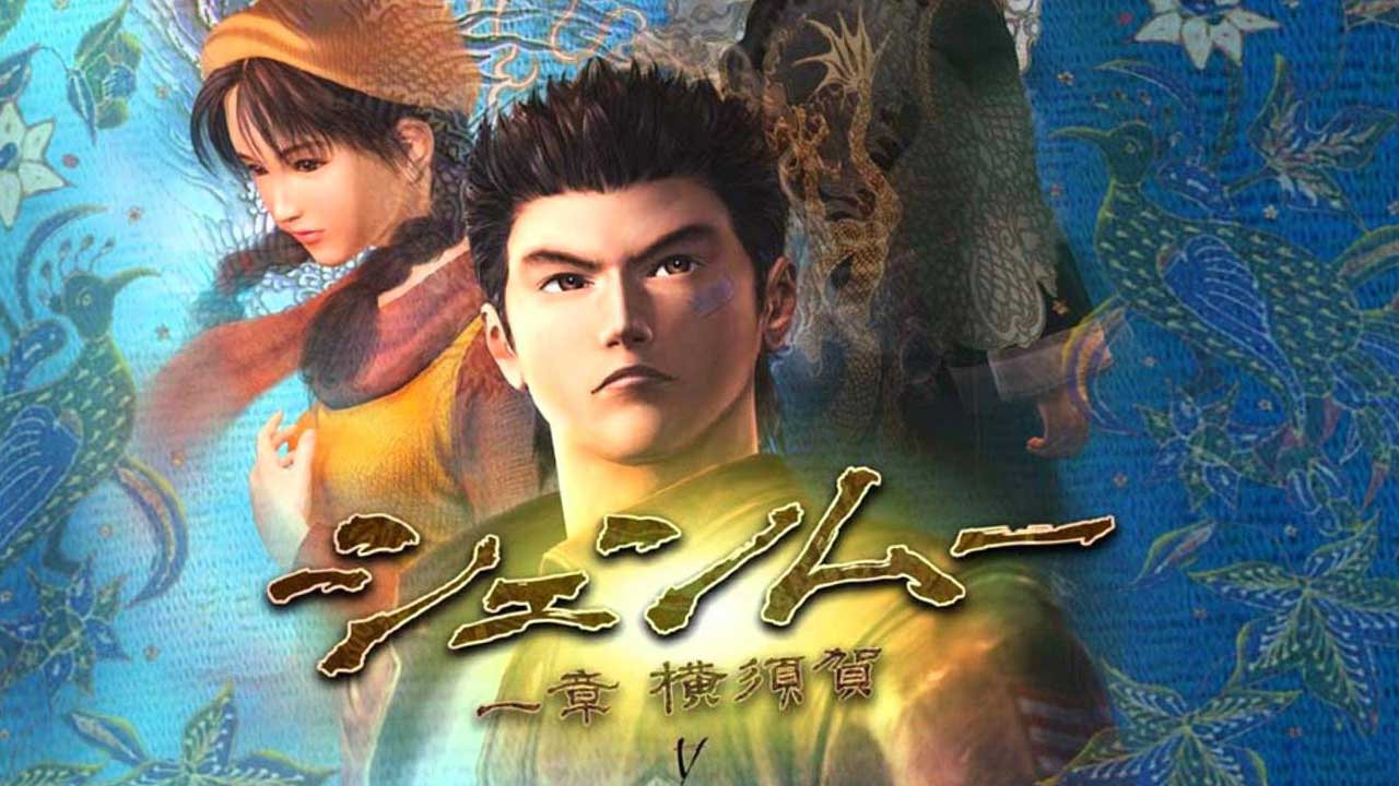 shenmue game bundles