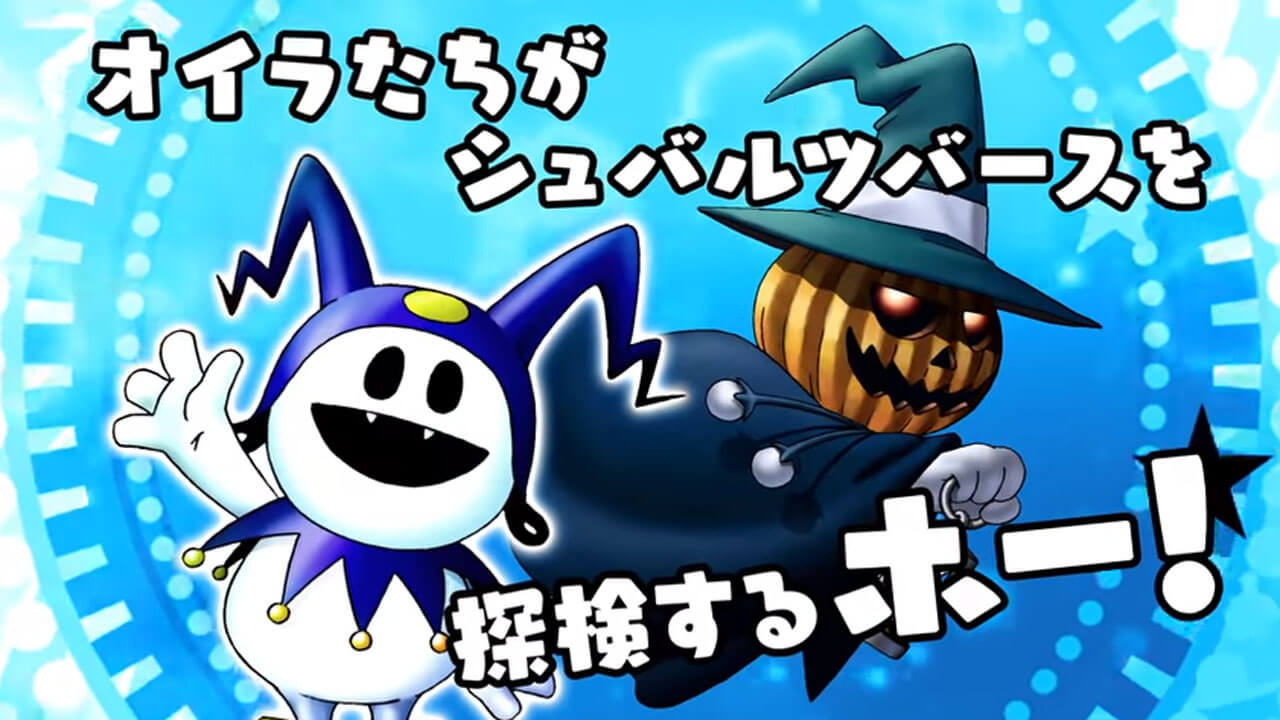 Atlus Opens Online Store, Releases Jack Frost Game