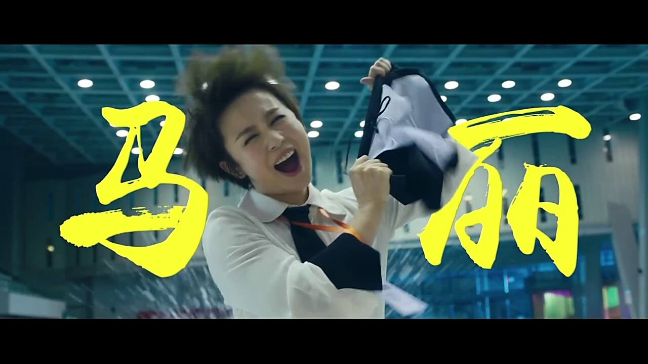 Never Say Die: The Martial Arts Comedy Movie Taking China by Storm