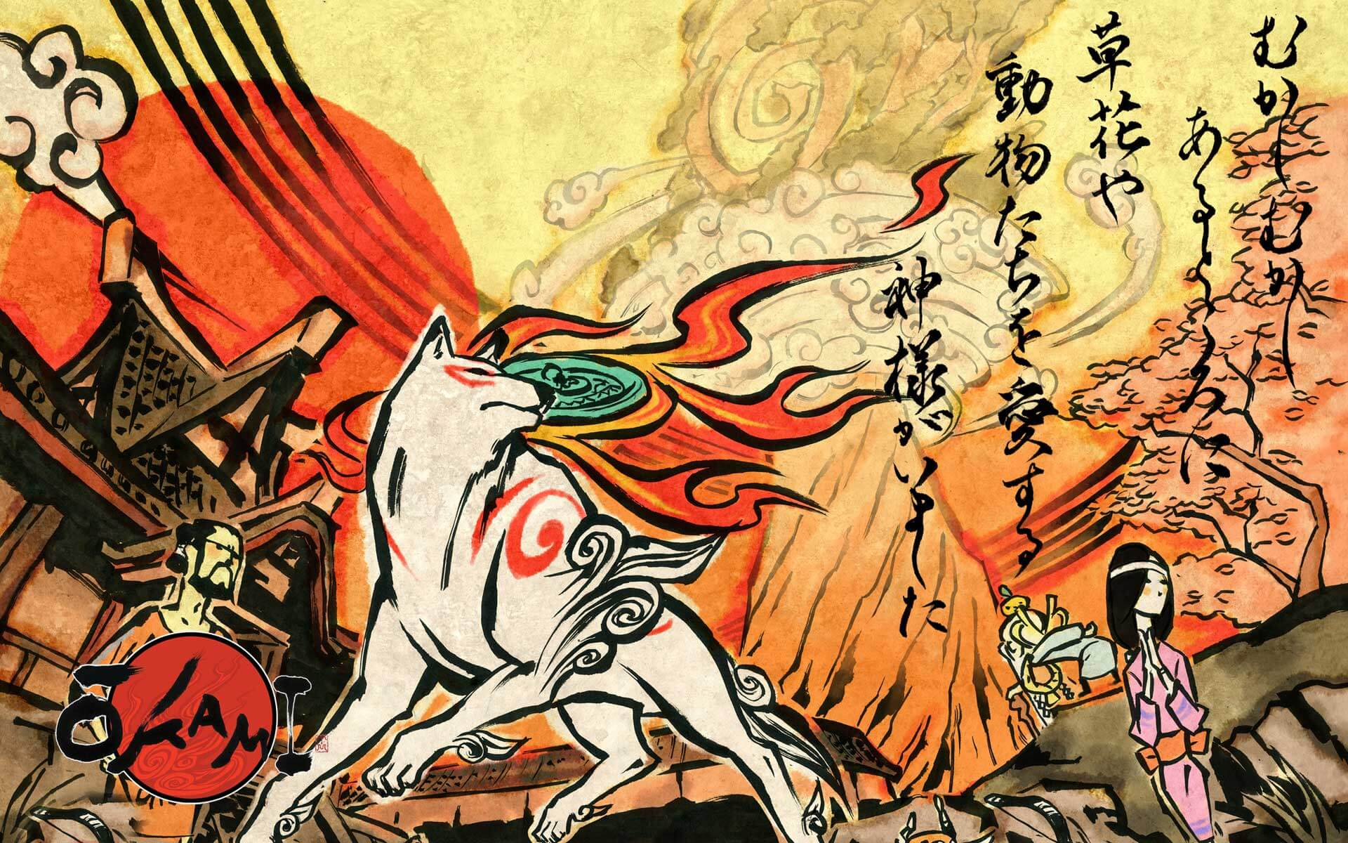 Okami HD Trailer Shows Off Beautifully Remastered Graphics