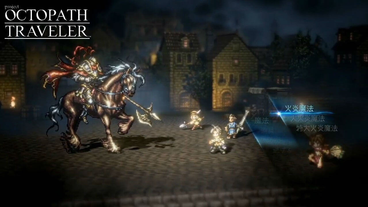 Project Octopath Traveler Devs Talk About its Inspiration