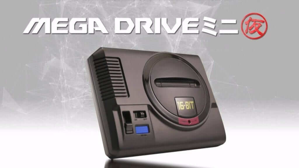Sega Announces Release Date for Sega Genesis Mini