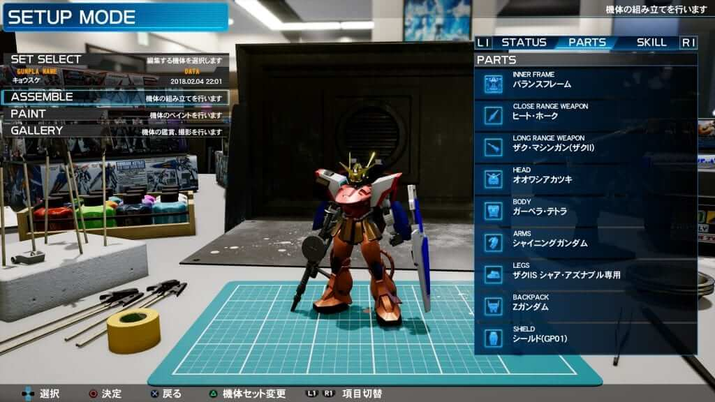 Ten Gunpla We Are Excited to See in New Gundam Breaker