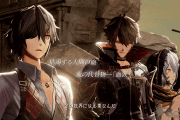 Code Vein Release Date Announced With New Trailer