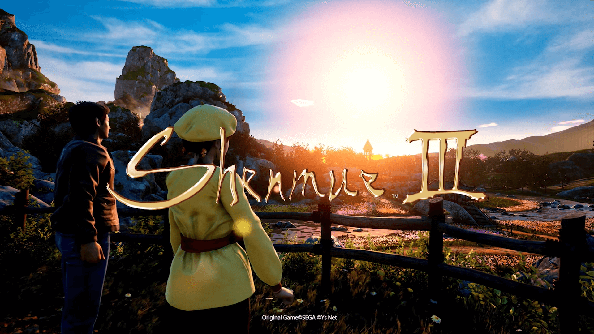 Shenmue 3 PC File Size is 100GB