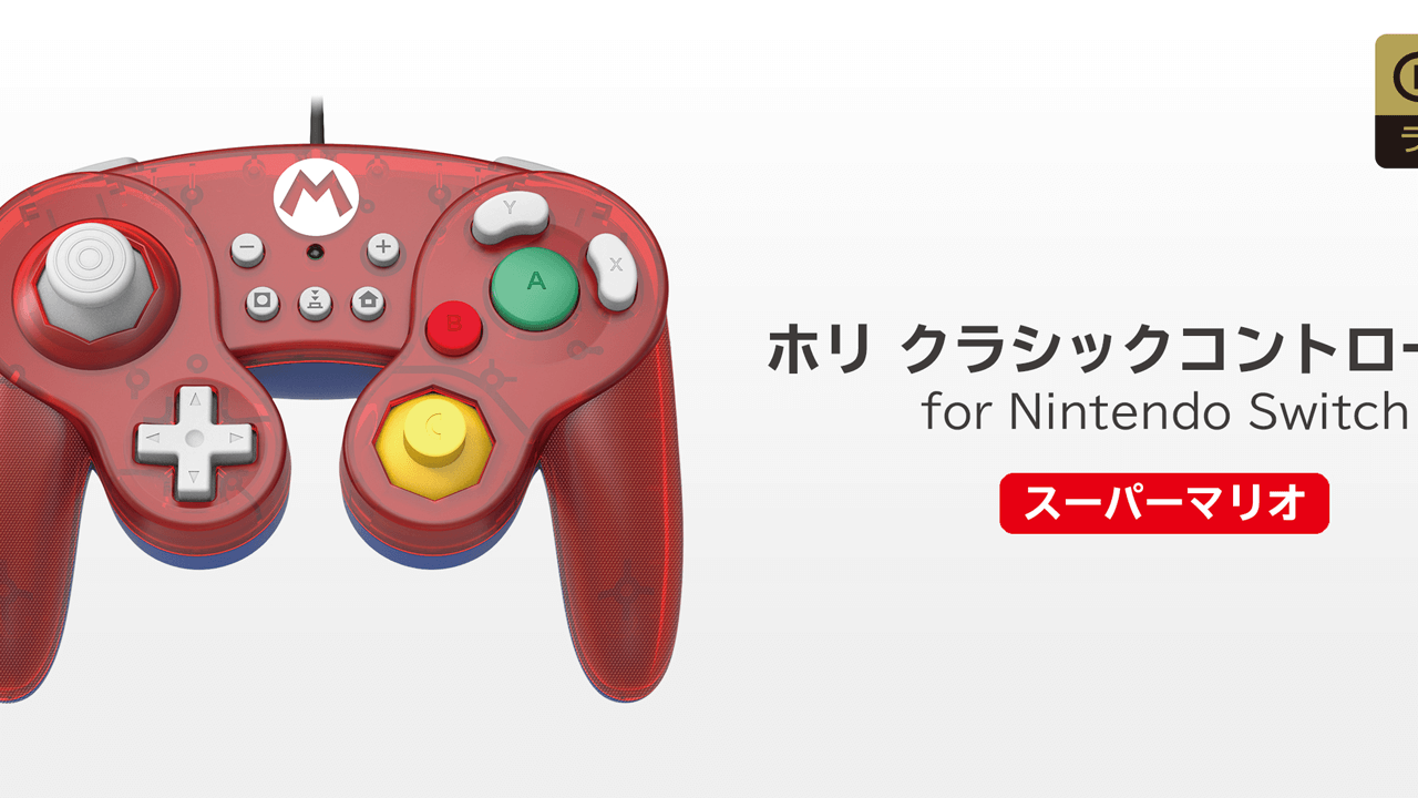 Hori's Making Gamecube-Style Switch Controllers