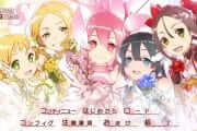 The Yuki Yuna Manga is Ending Soon