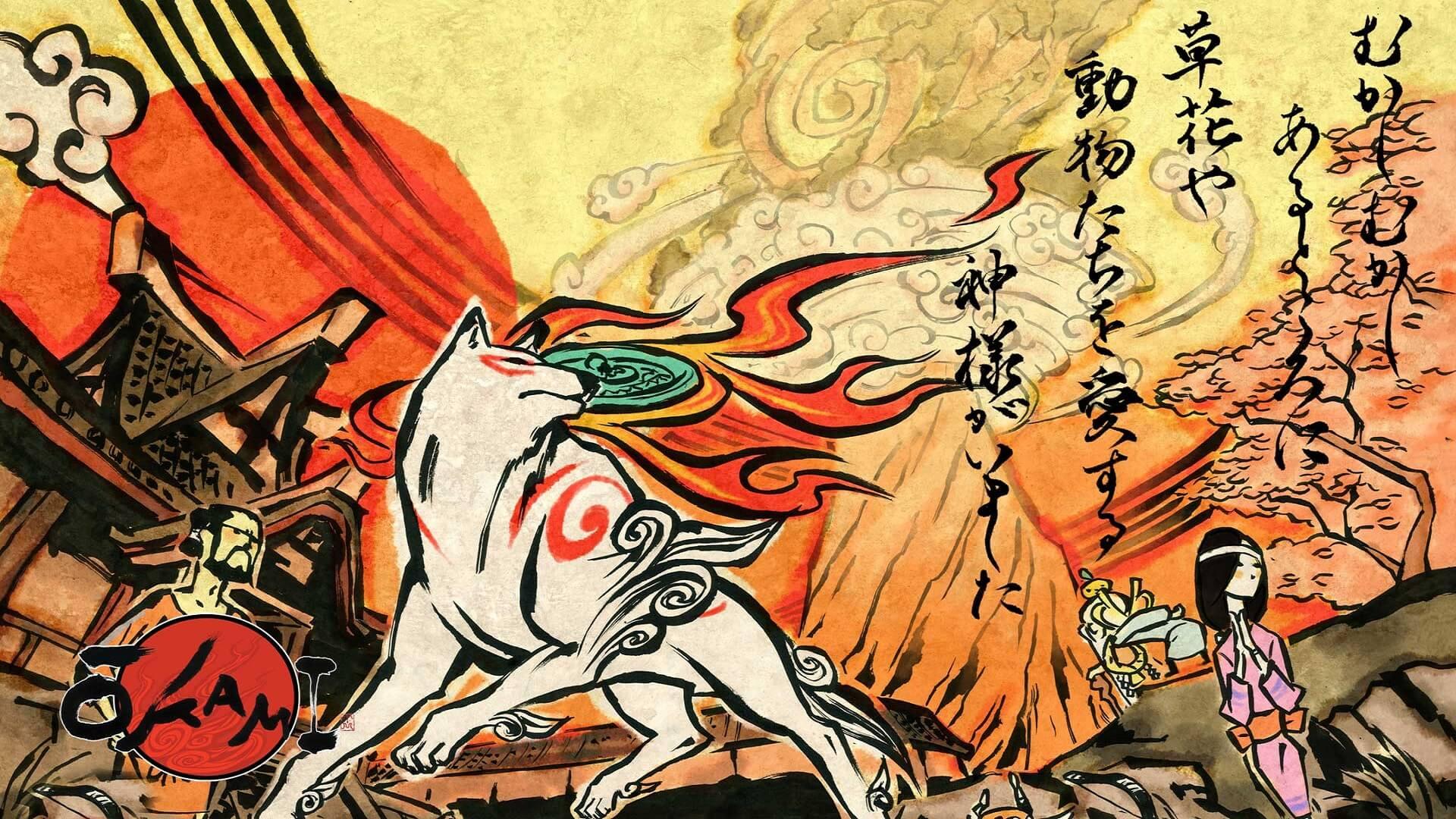 Okami: A Retrospective