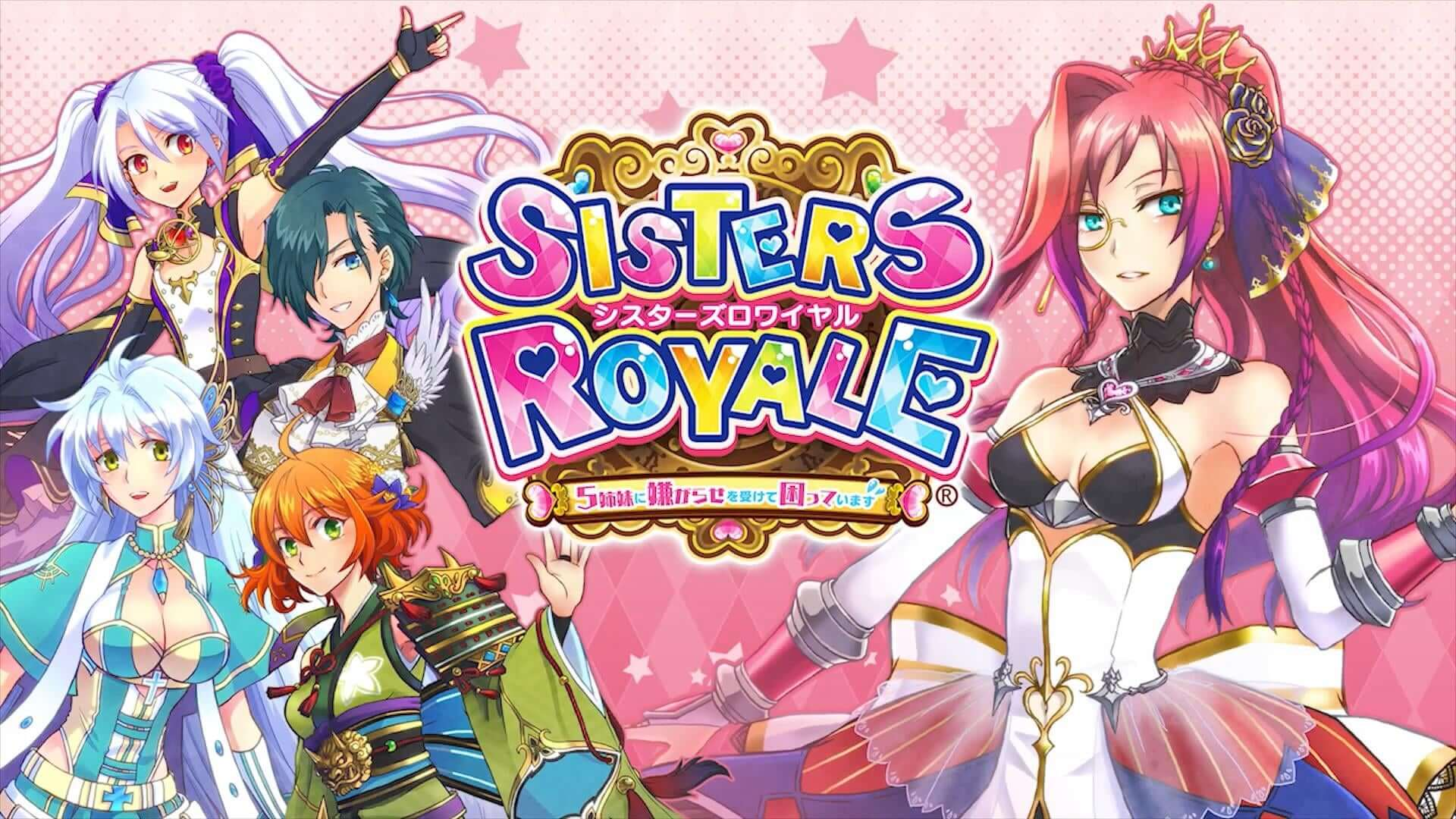 Sisters Royal: Five Sisters Under Fire Review: Skip This Family Drama
