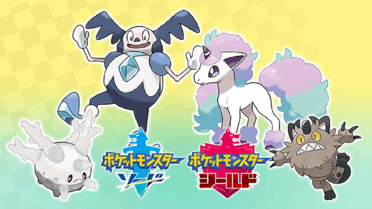 Galarian Corsola Mystery Gift Still Available in Pokemon Sword and Shield