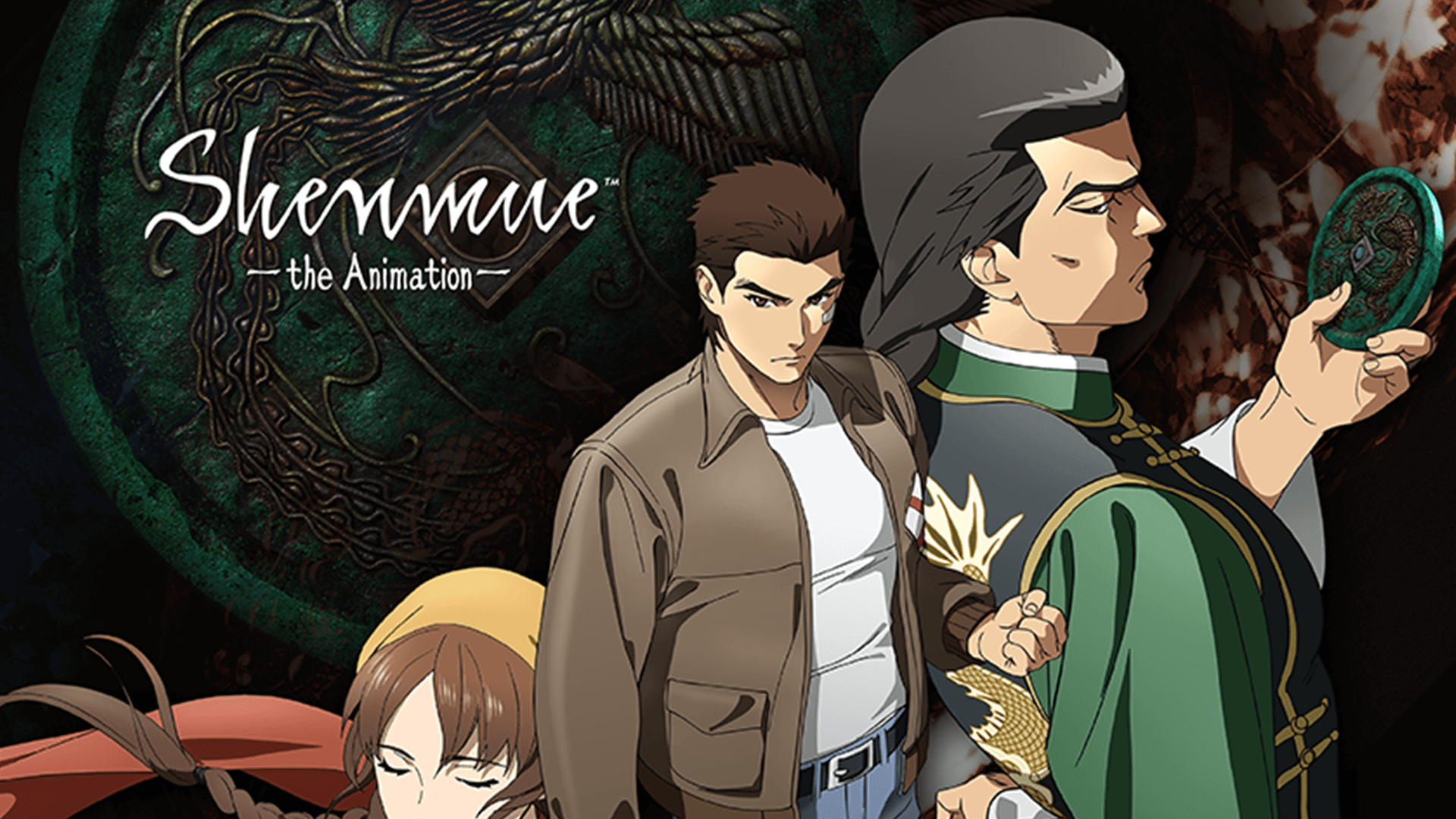 Shenmue Anime: New Details on Cast and Production