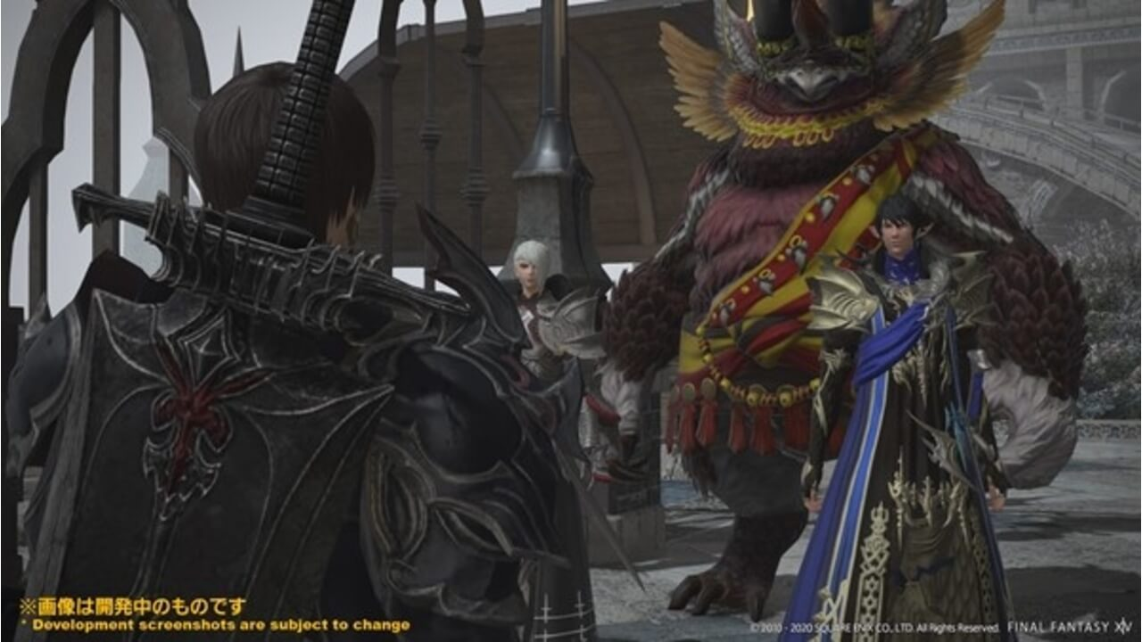 Final Fantasy XIV's 5.4 Update Will Release This December