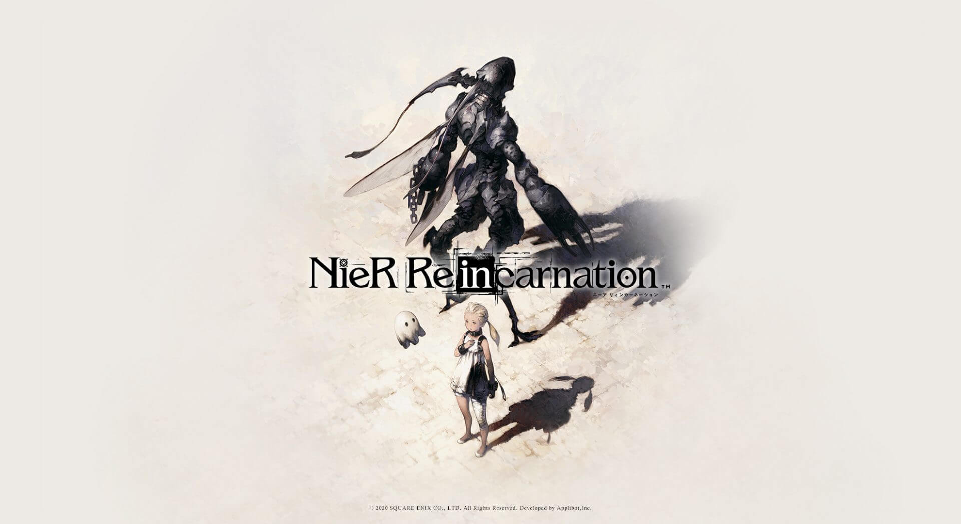 NieR Reincarnation Mobile Game Delayed to 2021