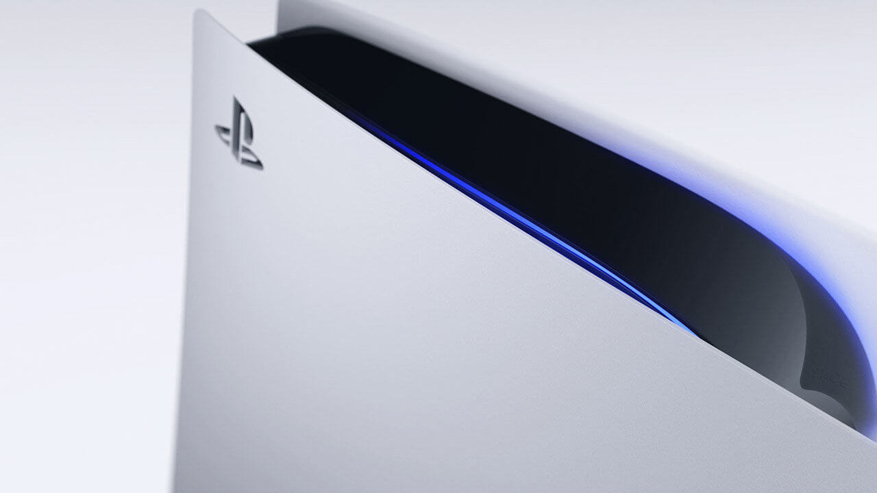 PS5's First Major Update is Upon Us
