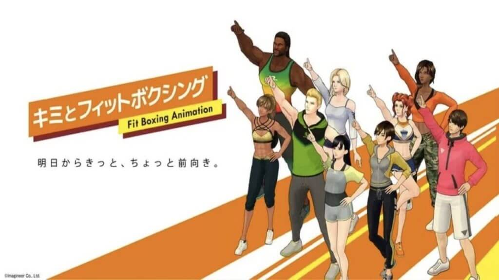 Nintendo Switch's Fitness Boxing GameGets an Anime