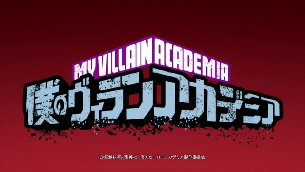 My Hero Academia Gets a Special Opening in Latest Episode