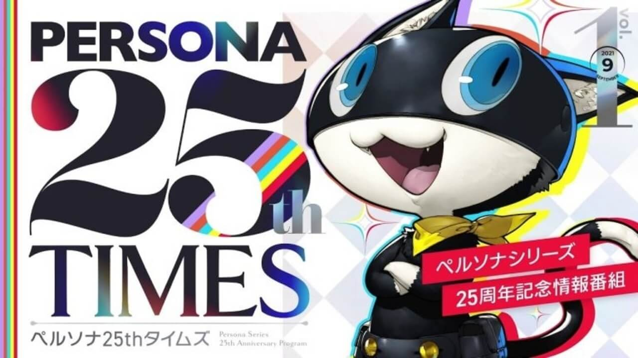 Persona 25th Anniversary Video Revealed