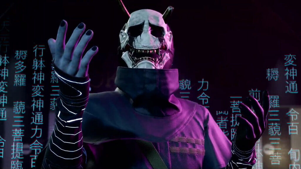 Ghostwire: Tokyo Launching Spring 2022, New Trailer Teases Plot