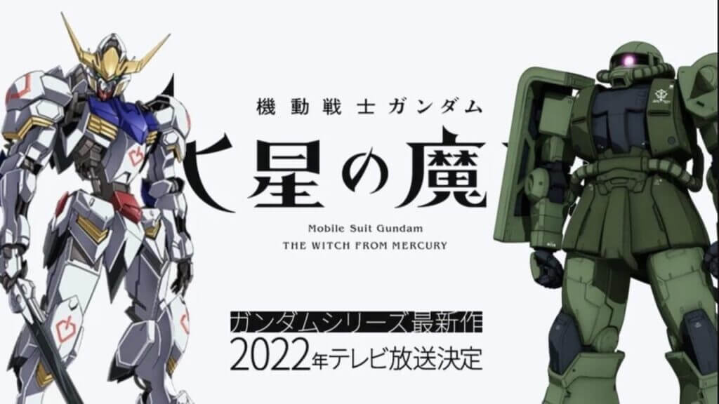 Three New Mobile Suit Gundam Anime Projects Announced